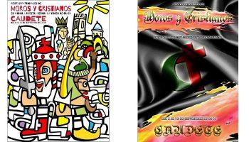 Relación de obras premiadas en los concursos de la XLIII Semana Cultural Festera