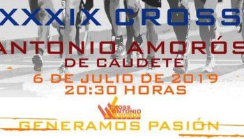 El lunes se podrá acceder a una amplia galería fotográfica del XXXIX Cross Antonio Amorós que se celebra mañana