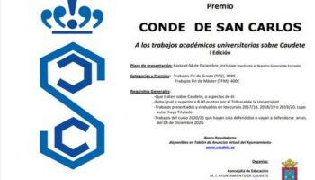 Presentada la convocatoria y bases de la I Edición de los Premios Conde de San Carlos dirigida a universitarios recién titulados