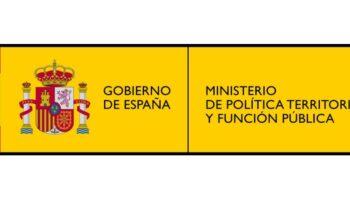 La Secretaría de Estado de Política Territorial y Función Pública ha hecho públicos los sueldos de los alcaldes de la provincia de Albacete